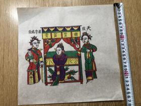 木板年画  满堂富贵  门神(26×26)cm