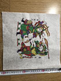 木板年画  岳飞  杨再兴门神(29×29)cm