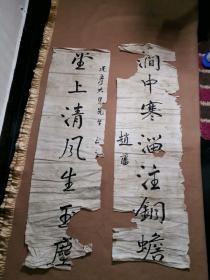 """赵藩(1851年—1927年),字樾村,一字介庵,别号蝯仙,晚年号石禅(di1)老人。白族,云南省剑川县向湖村(又名水寨)北寨人(白语音为:bechuai-hou),云南省近代历史上著名的学者,诗人和书法家。自幼从父学,5岁授书,过目成诵,有""""神童""""之称。1875年(清朝光绪元年)中举人,曾任四川臬台,官至川南道按察使。"""
