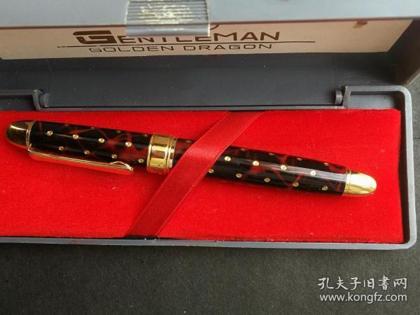 gentleman golden dragon 绅士金龙钢笔(俗称满天星丹东金笔厂出品)
