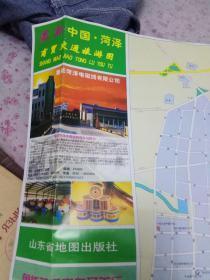 新版中国 菏泽商贸交通旅游图