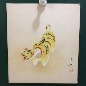 日本回流字画 505方型色纸 卡纸小画片