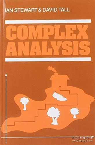 ComplexAnalysis