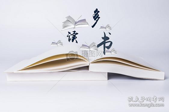 中国木版水印信笺(田世光 花卉图案四种 共44张)