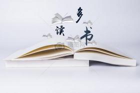 中国宣纸信笺 荣宝斋【一本40余张】