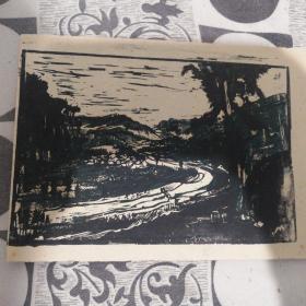 50年代木刻版画,乡村