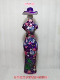 前凸后翘 紫色旗袍美女造型 酒瓶子