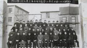 大照片——潍坊市一轻局离退休老干部代表会议留念——1985.12.3——30*23.5厘米大照片
