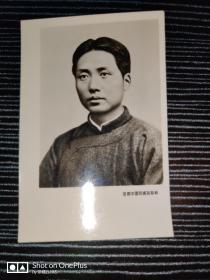 文革时期出品:毛泽东青年照片一张5cm×7cm   首都中国照相馆复制