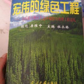 当代中国经典美术片书系:给孩子的节日礼物《三个和尚》《天书奇谭》...