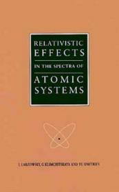 Relativistic Effects in the Spectra of Atomic Systems