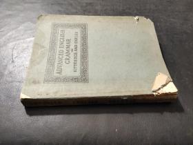 advanced  english grammar 高级英语语法 扉页有原藏书者记二十三年购于西单  书因该是34年以前出版的