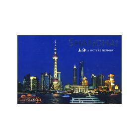 上海:32K