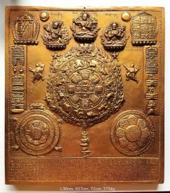 1966年尼泊尔纯手工雕刻藏历(德国直邮)