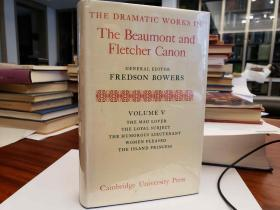 Dramatic Works in the Beaumont and Fletcher Canon: Volume 5,