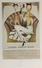 德国 约瑟夫·沃纳Josef Werner版画藏书票原作5精品收藏14.3*20.5cm