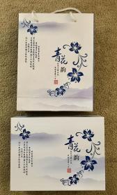 【全新】青花瓷商务礼品三件套:无线鼠标、烤瓷笔、8G U盘