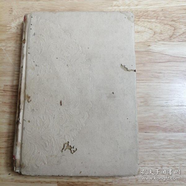 救亡手册,生活书店发行,一九三七年,写抗战时期发生后的各种现状,内容相当好,有差页,是最后的几页。