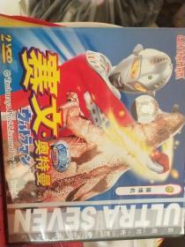 赛文奥特曼VCD双碟装装