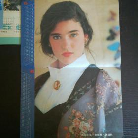 八十年代美国影星海报~詹妮弗~康纳利