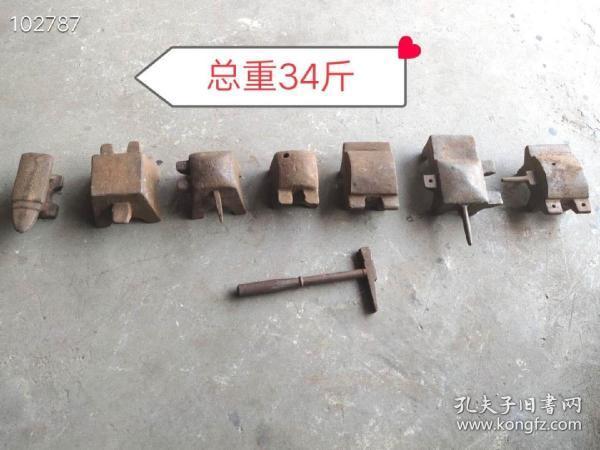 乡下收来【银匠工具】完整一套,保存完整正常使用,直得拥有和收藏!