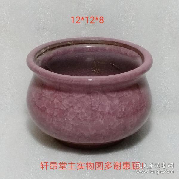 绛紫釉 冰裂开片纹 紫砂花盆