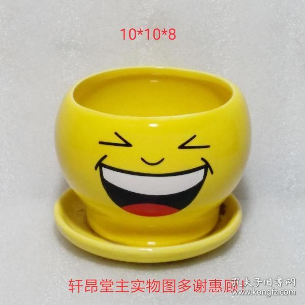 金黄釉、冰裂开片纹、哈哈大笑图案 带托小花盆