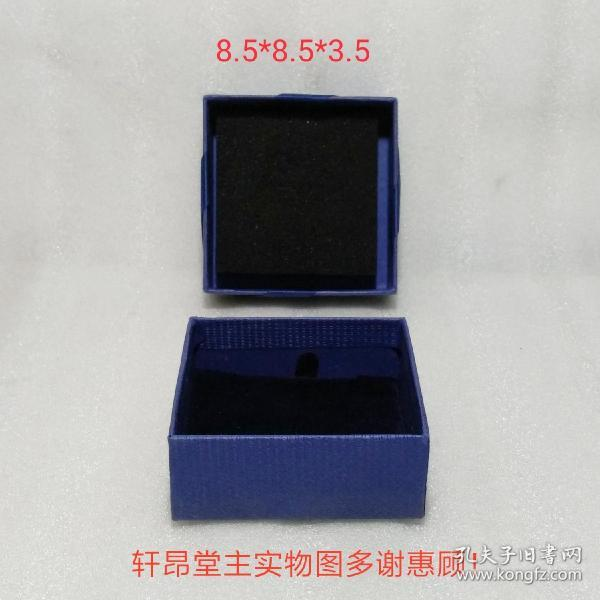 SWAROVSKI(施华洛世奇)灰蓝色首饰盒