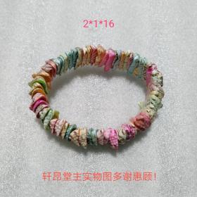彩色贝壳手串