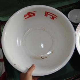 白色搪瓷盆