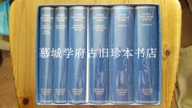 【德国古典文学丛书】布面精装/函套/德国浪漫派大家《阿尔尼姆文集》6册(全)ACHIM VON ARNIM: Werke. 1: Hollin