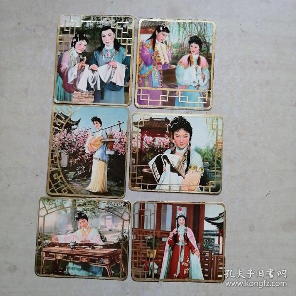 年历片 1979 红楼梦(6枚)