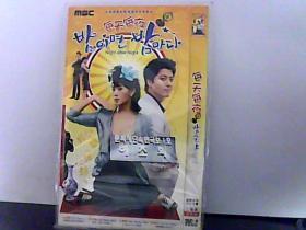 电视连续剧 每天每夜 【DVD2碟】