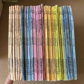阿拉蕾 1-6卷全33册