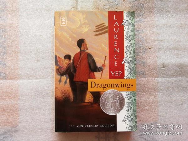 Dragonwings  龙翼 英文原版
