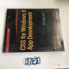 CSSforWindows8AppDevelopment