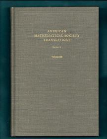 TEN PAPERS IN ANALYSIS (AMERICAN MATHEMATICAL SOCIETY TRANSLATIONS: SERIES 2)