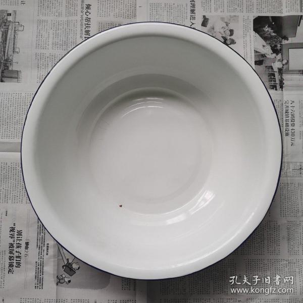新疆三友牌白搪瓷盆