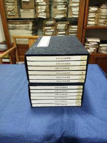 脂砚斋重评石头记(庚辰本),仅印五百套,库存新书