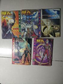 超人TIGA 迪迦奥特曼 1-10集 (一本为两集合刊,共五本)彩色 全套