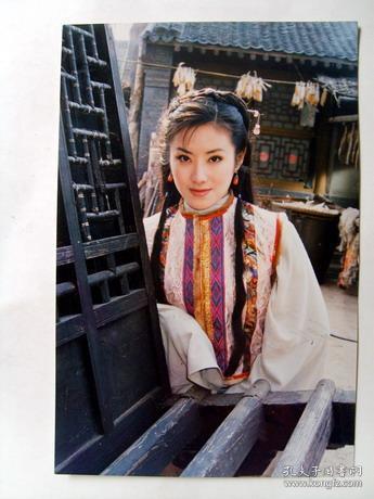 原版照片:影视 女星 早期 原版签名照片