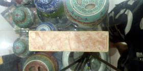 70年代左右,带包装盒上海墨厂五百斤油