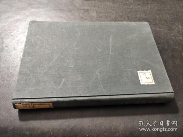 贸易统制の研究 第三卷 昭和十五年  精装 馆藏