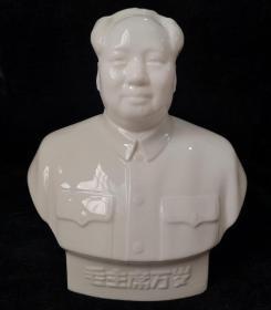 毛主席瓷像(河北)