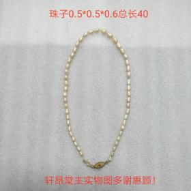 鱼形挂扣 珍珠项链