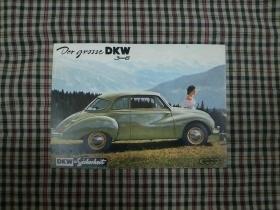 DKW 甲壳虫