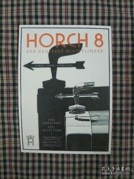 HORCH8