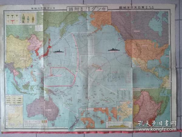 【东亚太平洋地图】