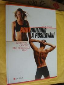 BODYBUILDING A POSILOVÁNÍ 健身训练 捷克语 彩色图文本  精装大16开 全铜版纸 每页都有具体的肌肉训练图解