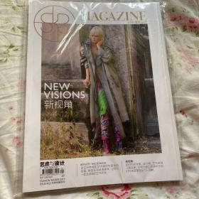 MAGAZINE 呼吸时尚气息 skp杂志 2019冬季刊 艺术与设计时装特刊